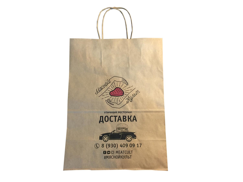 Бумажные пакеты с логотипами екатеринбург
