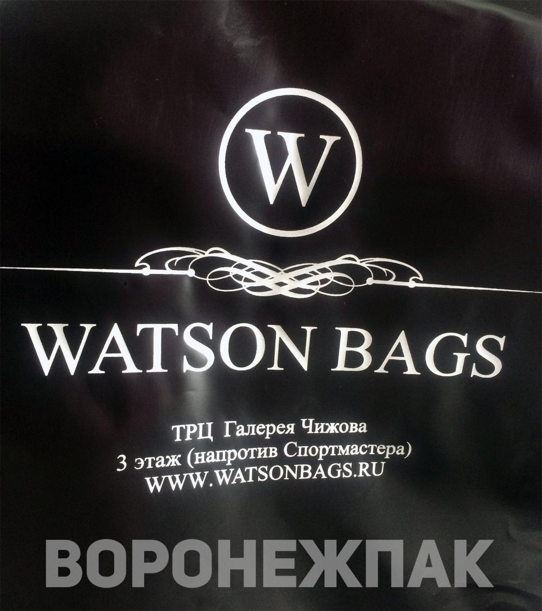 Стаканчики с логотипом, заказать стаканчики с логотипом