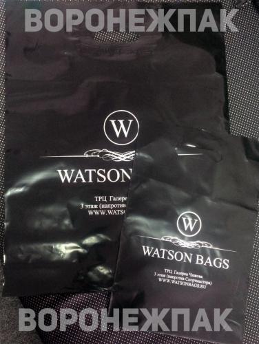 пакеты-ПВД-WATSON-воронеж