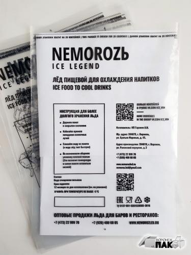прозрачные-пакеты-ПВД-с-логотипом-NEMOROZЬ-Воронеж