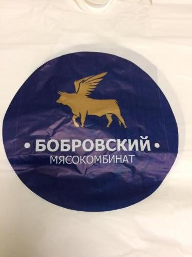 пакеты майка с логотипом Бобровский мясокомбинат