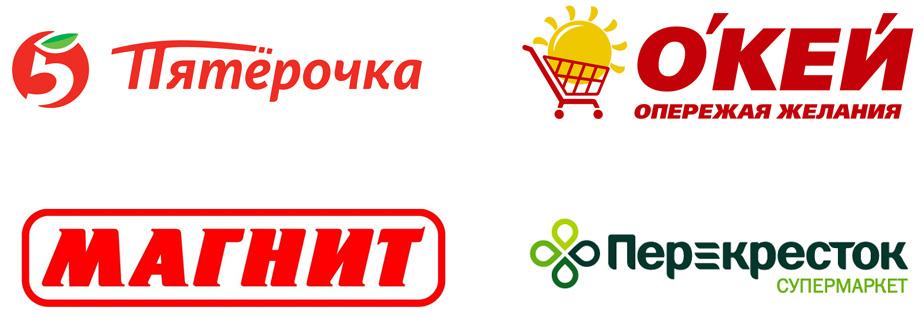 пакеты-майка-ПНД-Воронеж
