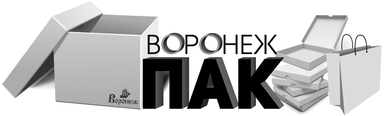 ВоронежПак - упаковка в Воронеже