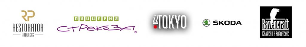 логотипы-крафт