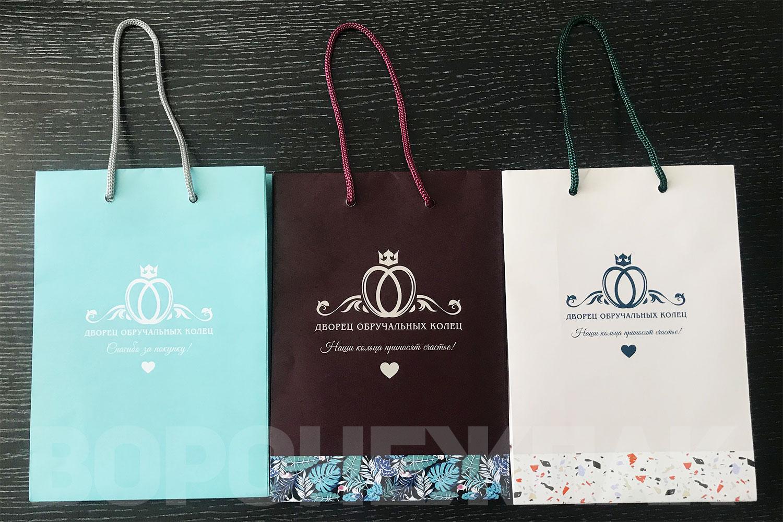 бумажные-подарочные-пакет-с-логотипом-дворец-обручальных-колец-Воронеж
