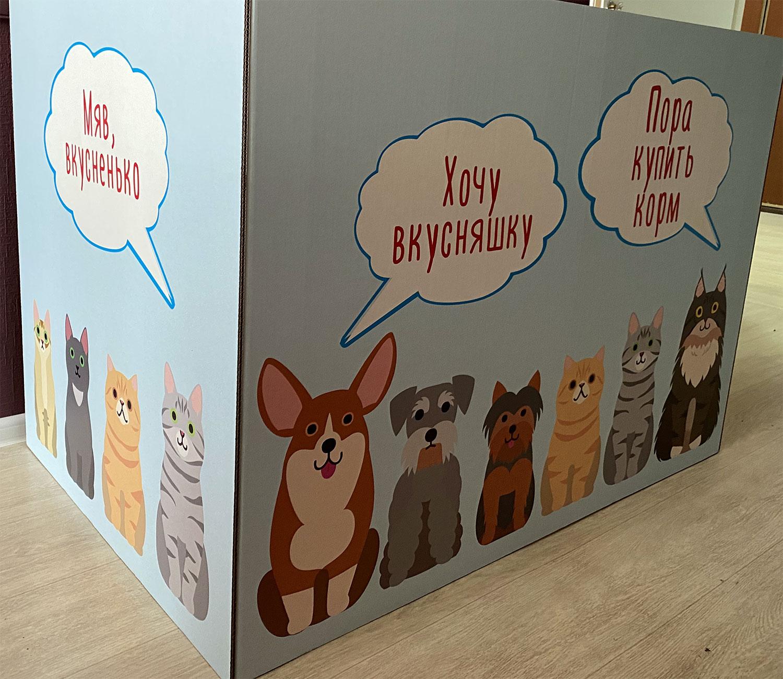 печать-на-картоне-в-Воронеже