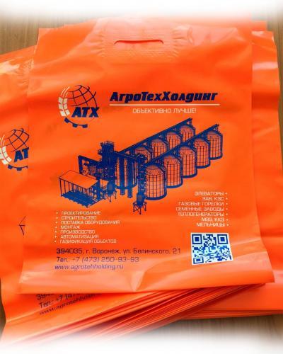 пакеты-с-логотипом-в-Воронеже