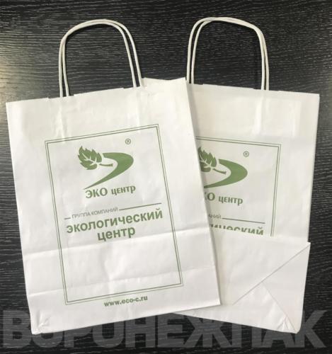 бумажные-крафт-пакеты-с-логотипом-эко-центр-воронеж