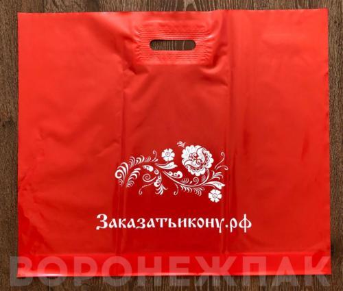 красные-пакеты-ПВД-с-логотипом-заказати-икону-воронеж