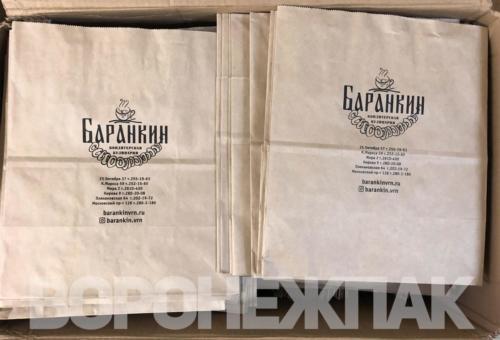 крафт-пакеты-с-логотипом-баранкин-Воронеж