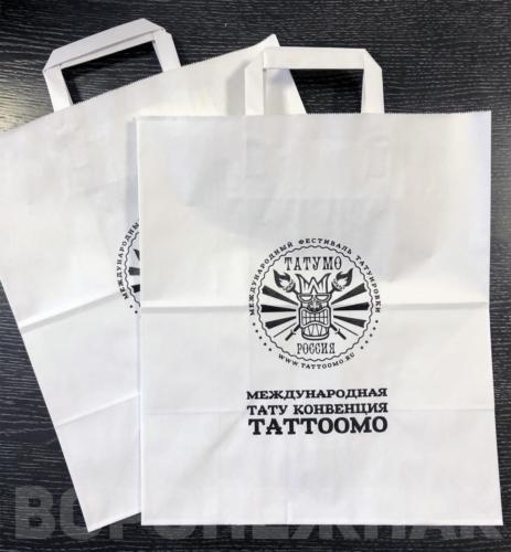 бумажные-крафт-пакеты-с-логотипом-татумо-Воронеж