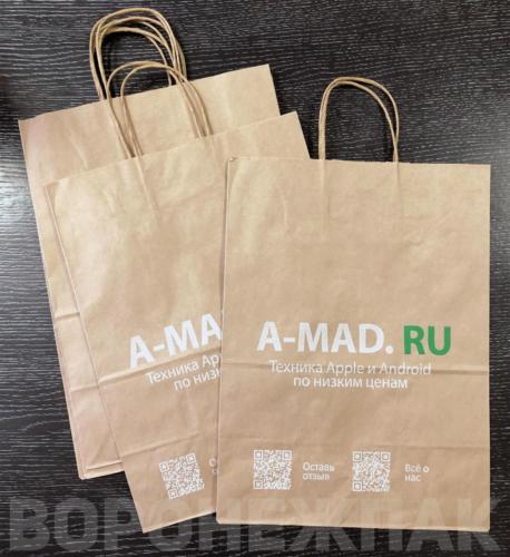 крафт-пакеты-с-логотипом-a-mad-Воронеж