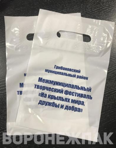 пакеты-ПВД-для-грибановского-муниципального-района-воронежа