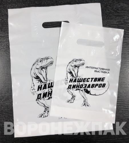 пакеты-ПВД-прорубная-ручка-с-логотипом-нашествие-динозавров-Воронеж