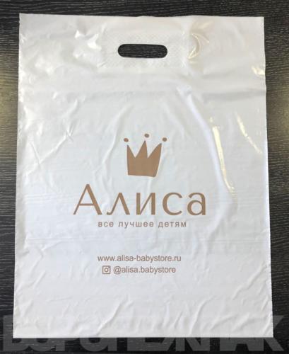 пакеты-ПВД-с-логотипом-АЛИСА-воронеж