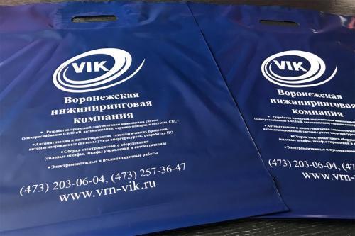 пакеты-ПВД-с-логотипом-ВИК-воронеж