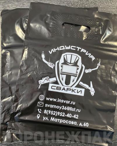 пакеты-ПВД-с-логотипом-индустрия-сварки-воронеж
