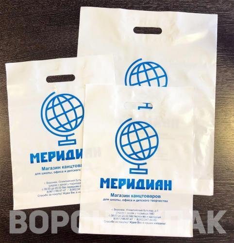 пакеты-ПВД-с-логотипом-меридиан-воронеж