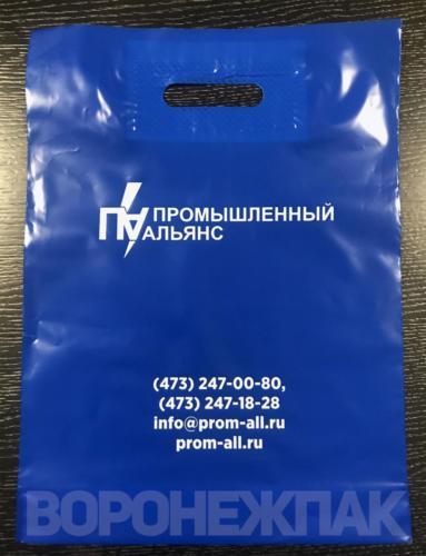 пакеты-ПВД-с-логотипом-промышленный-альянс-Воронеж