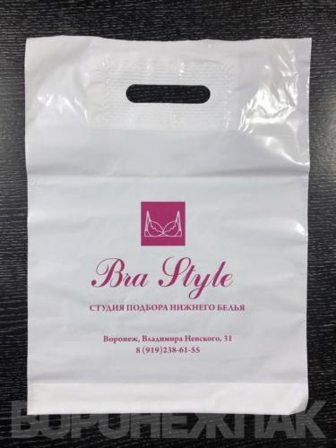 пакеты-ПВД-с-логотипом-BRA-STYLE-Воронеж