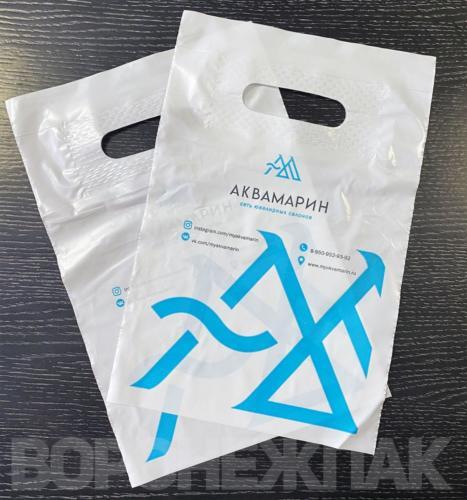 пакеты-ПВД-с-прорубной-ручкой-с-логотипом-АКВАМАРИН-воронеж
