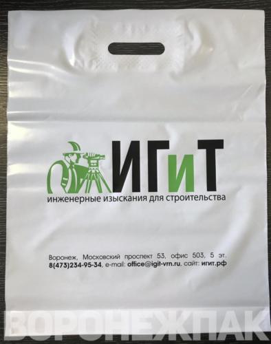 пакеты-ПВД-с-прорубной-ручкой-с-логотипом-ИГИТ-Воронеж
