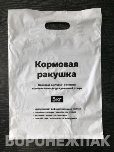 пакеты-ПСД-с-прорубной-ручкой-кормовая-ракушка-воронеж