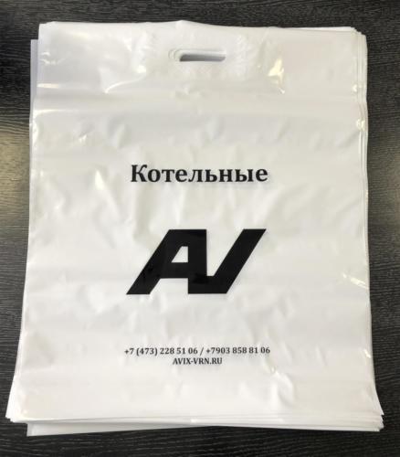 пакеты-для-компании-AV-котельные-воронеж