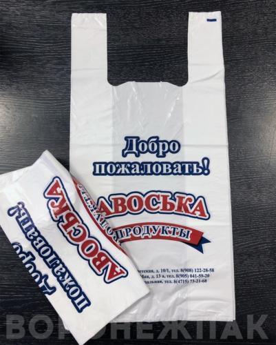 пакеты-майка-с-логотипом-авоська-воронеж