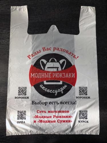 пакеты-майка-с-логотипом-модные-рюкзаки-воронеж