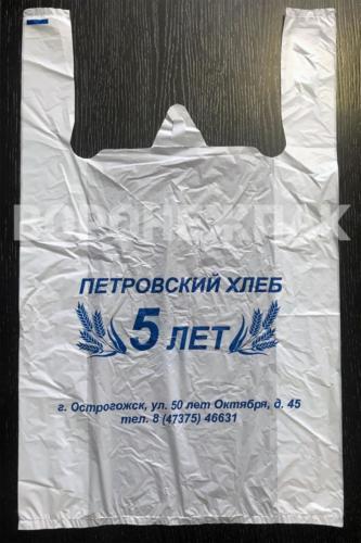 пакеты-майка-с-логотипом-петровский-хлеб-Воронеж