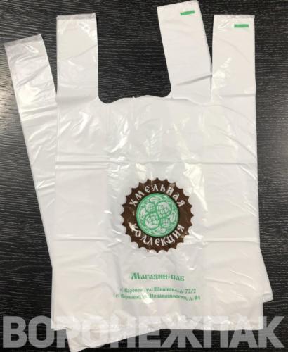пакеты-майка-с-логотипом-хмельная-коллекция-воронеж