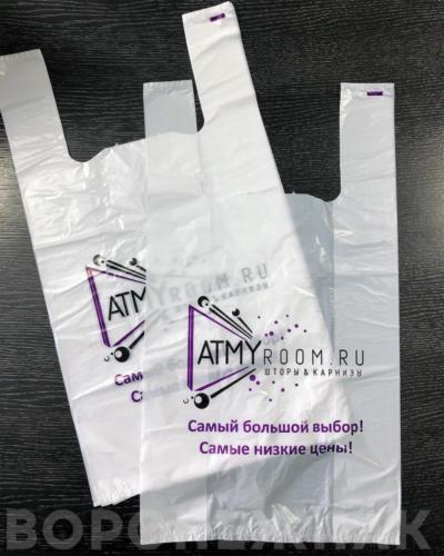 пакеты-майка-с-логотипом-ATMY-Воронеж