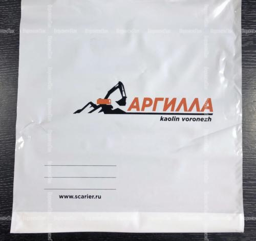 пакеты-с-прорубной-ручкой-с-логотипом-аргилла-Воронеж