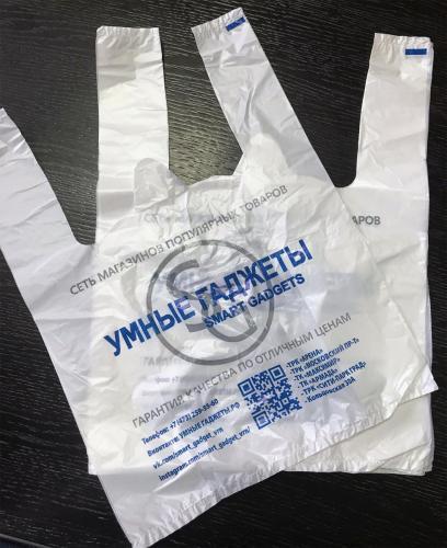 пакет-майка-с-логотипом-умные-гаджеты-воронеж