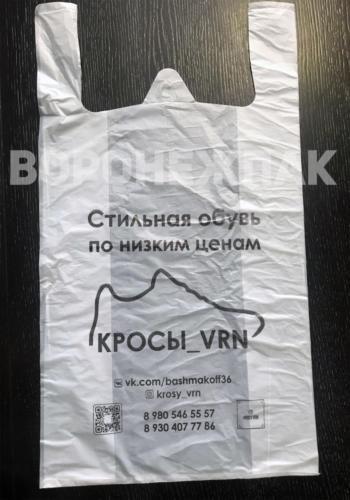 перфорированный-пакет-майка-с-логотипом-кросы-VRN-Воронеж