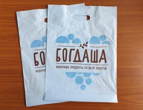 полиэтиленовые-пакеты-ПВД-с-прорубной-ручкой-с-логотипом-богдаша-в-Воронеже