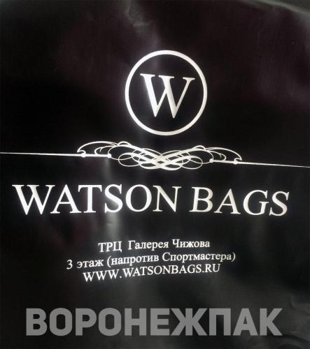 шелкография-пакеты-ПВД-watson-Воронеж